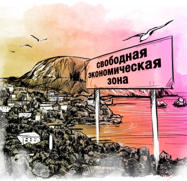 Особая экономическая зона — википедия с видео // wiki 2