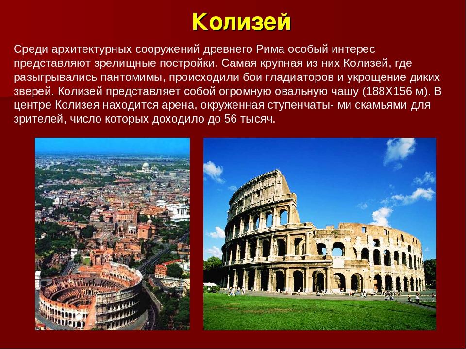 Римская империя (древний рим) – от республики до империи