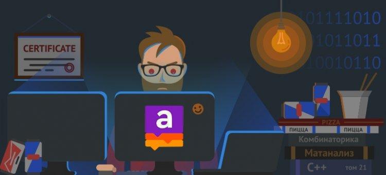Как начать программировать в c#