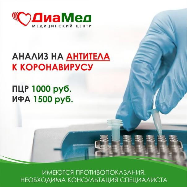 In vitro ✎ pangenes.ru