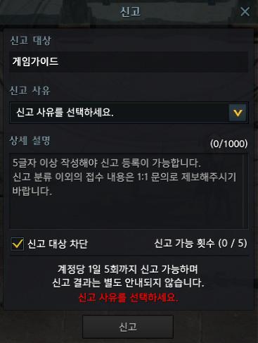 Анализ сайта онлайн: провести seo-анализ сайта в сайтрепорт