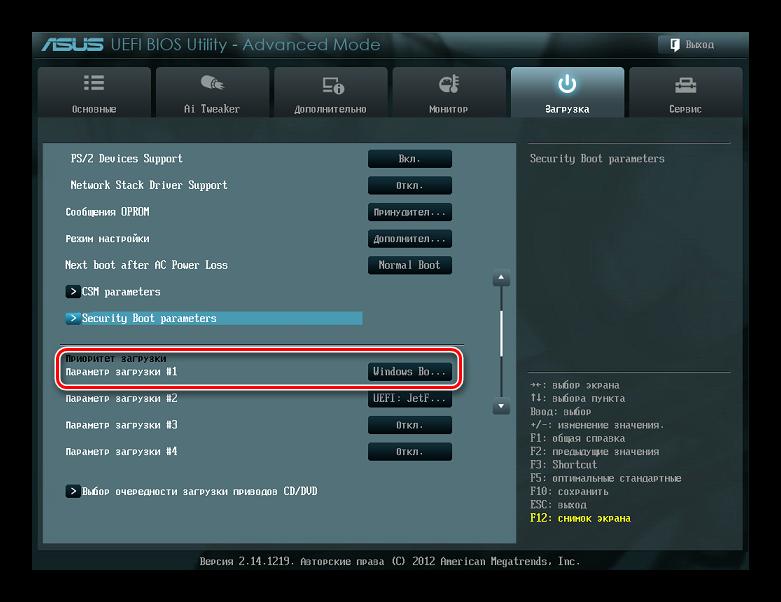 Что такое uefi и чем этот режим установки windows отличается от bios?