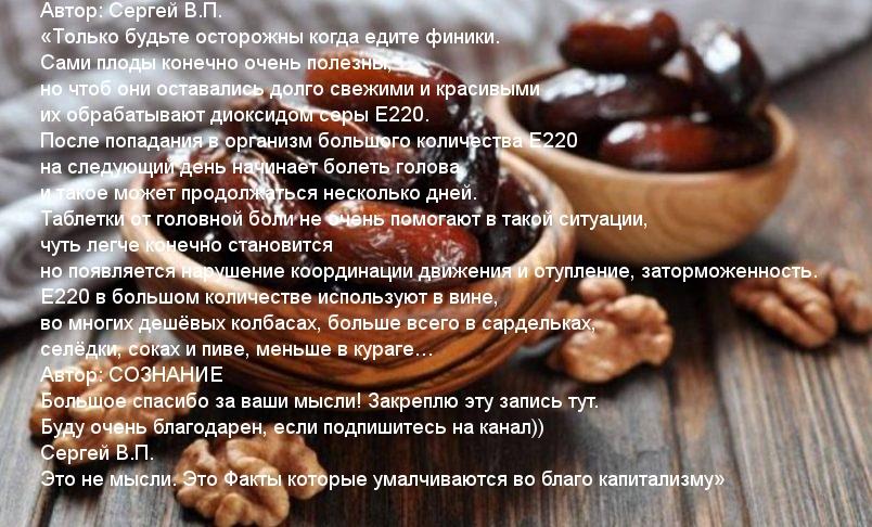 Финики - описание, полезные и вредные свойства, состав и калорийность свежих и сушеных плодов