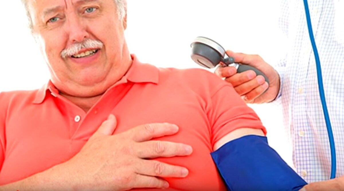 Лечение артериальной гипертонии, стойкой гипертензии и снижение высокого давления