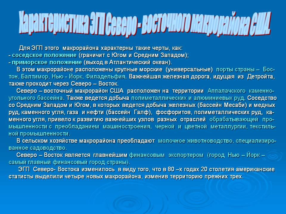 """Конспект """"географическое положение россии"""" - учительpro"""