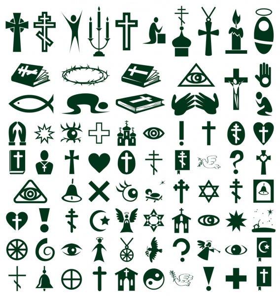 Политеизм древних славян. культы и мировые религии