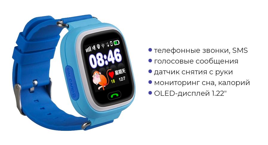 Умные часы smart watch - как выбрать и где купить гаджеты, характеристики устройств с ценами и фото, отзывы