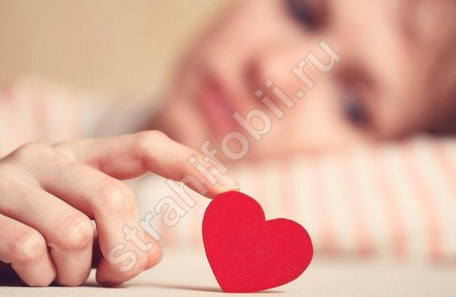 Симптомы филофобии: откуда берется боязнь влюбиться в человека или привязаться