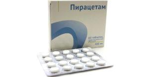 Ноотропы: список препаратов по эффективности, отзывы, инструкция по применению
