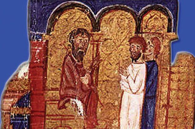 Что такое христианство?