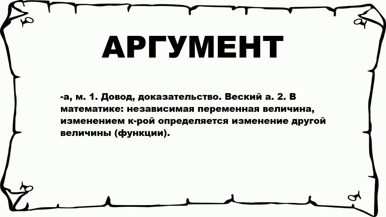 «довод» кристофера нолана оказался в россии в центре скандала — новости на фильм про