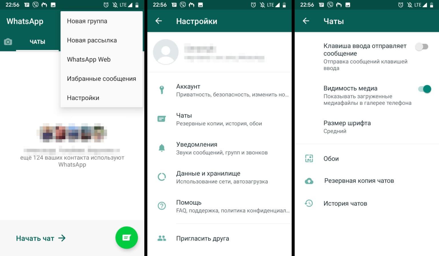 Whatsapp для бизнеса