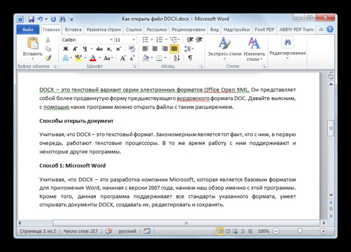 Файл doc - чем открыть на компьютере, смартфоне или mac?
