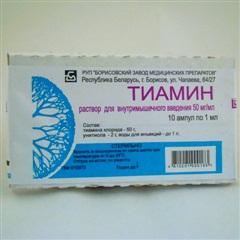 Витамин в1(тиамин) для чего нужен, в каких продуктах содержится