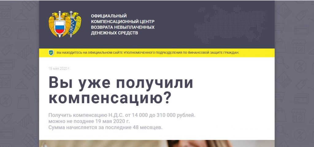Компенсация ндс физическому лицу - развод или нет: россия 2020, как получить, последние новости