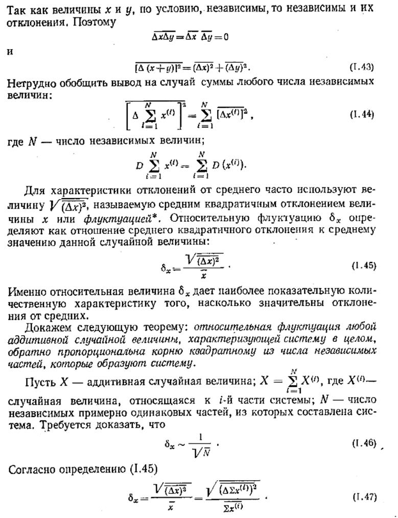 Флуктуация в различных сферах деятельности человека и в медицине. абсцесс (клиническая картина) симптом флюктуации - лечение