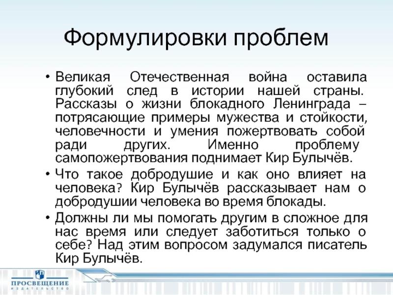 Самопожертвование - это крайняя форма альтруизма. примеры самопожертвования :: syl.ru