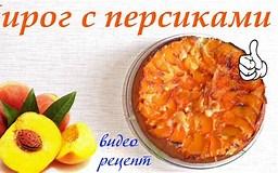 Начинка для пирожков (1000 рецептов с фото) - рецепты с фотографиями на поварёнок.ру