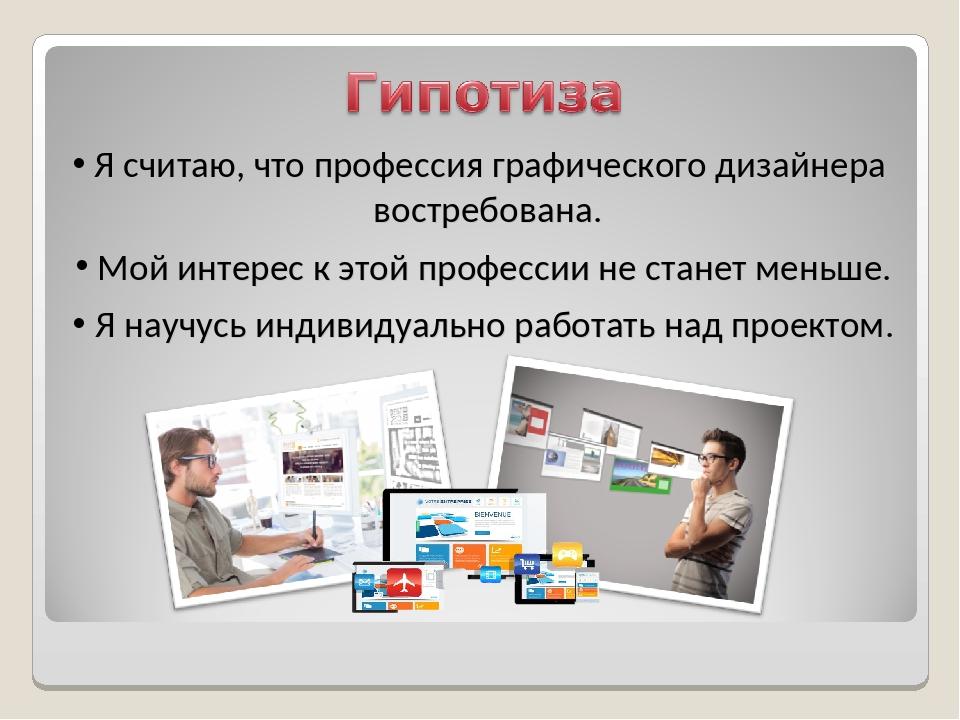 Графический дизайн в интерьере: что это такое