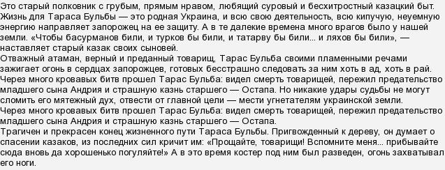 Значение слова «идеализм» в 10 онлайн словарях даль, ожегов, ефремова и др. - glosum.ru