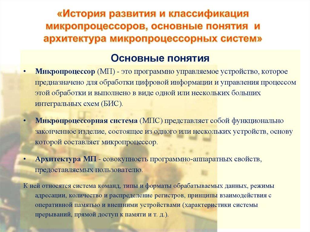 Мпс википедия