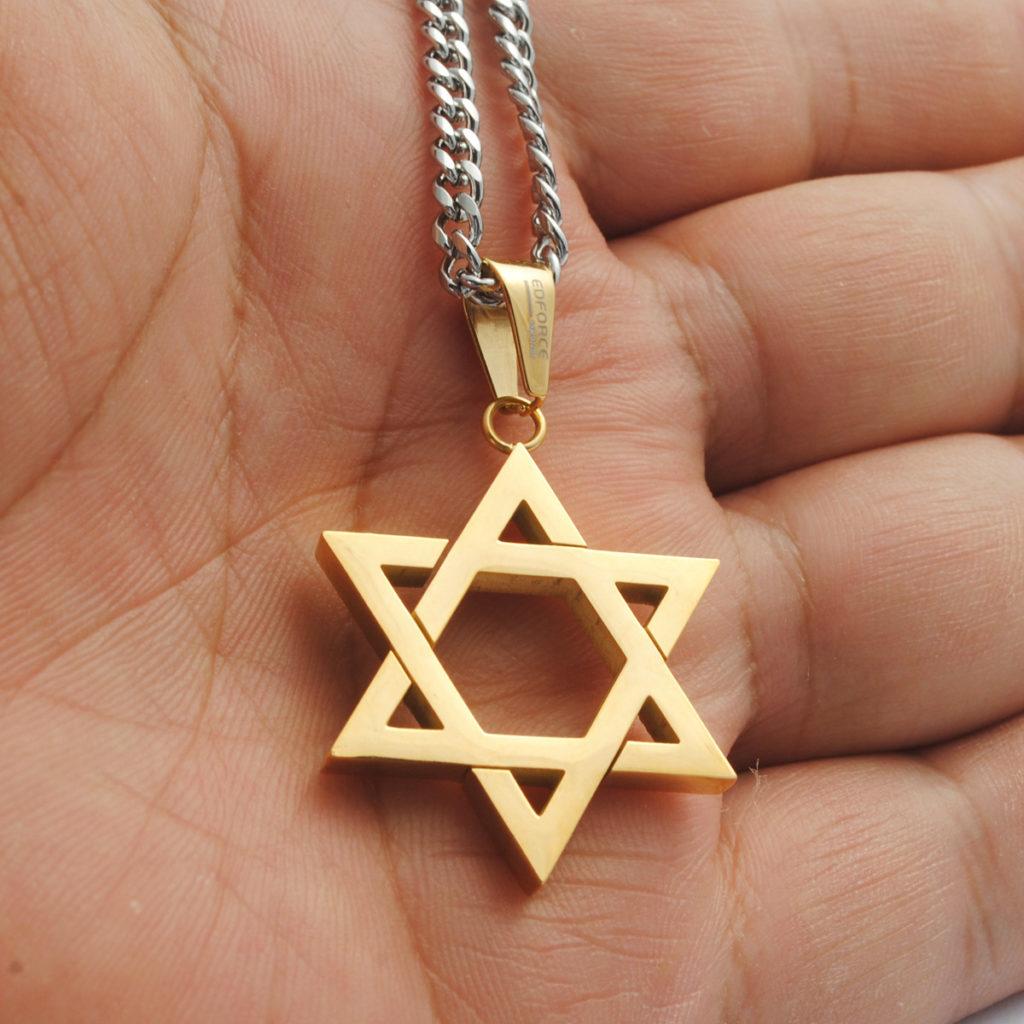 Значение 12 конечной звезды эрцгамма с крестом внутри