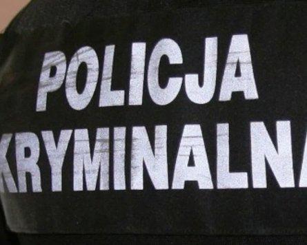 Мотив и цель преступления | уголовное право