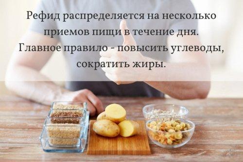Читмил: понятие, как правильно устраивать cheat meal, принципы читмил для бодибилдинга и сушки