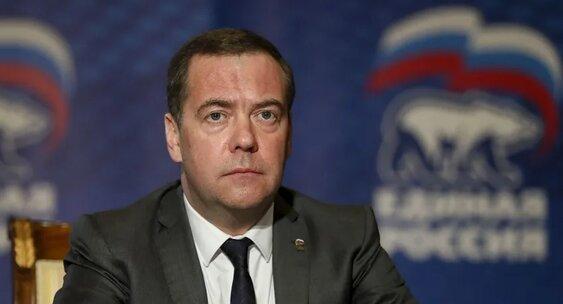 """В """"единой россии"""" начались онлайн-праймериз по кандидатам на сентябрьские выборы -  политика - тасс"""