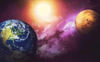 15 интригующих фактов о марсе