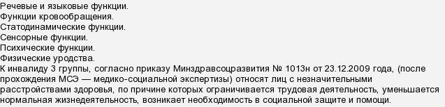 Легочная гипертензия: что это такое, симптомы, лечение 1 степени, умеренная гипертензия легких | hk-krasnodar.ru