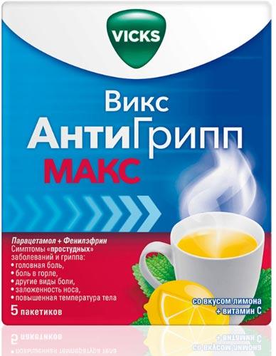 Фенилэфрин (phenylephrine)