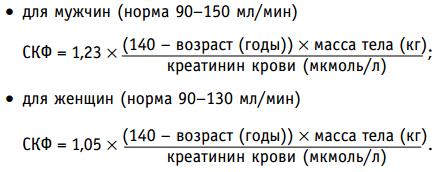 Расчет скорости клубочковой фильтрации — онлайн калькулятор и формула кокрофта