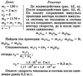 Ядерная цепная реакция - nuclear chain reaction - qwe.wiki