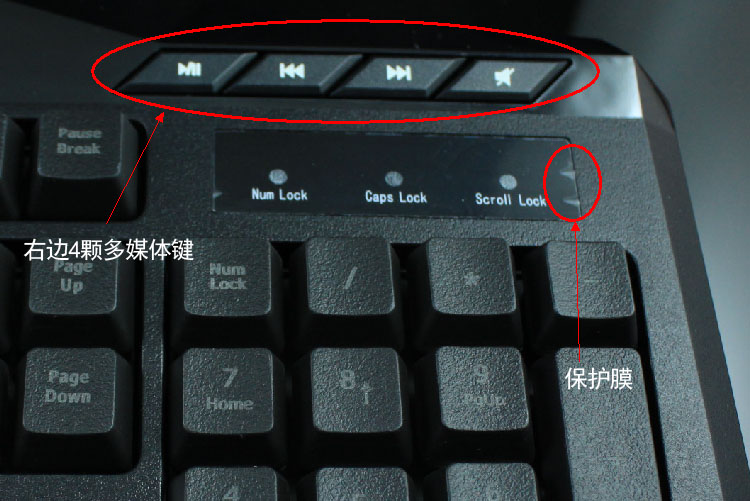 Зачем на клавиатуре кнопка scroll lock?