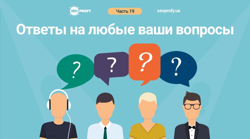 Блог: как заработать в интернете на блоге - для новичков