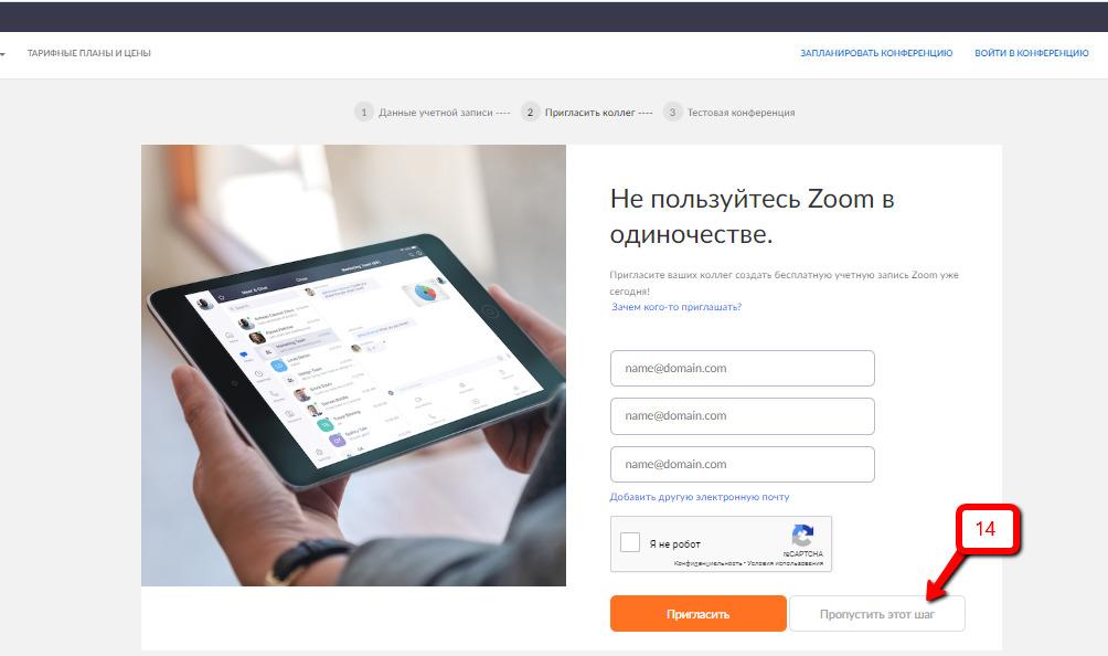 Скачать pdf инструкция по работе с zoom на русском языке