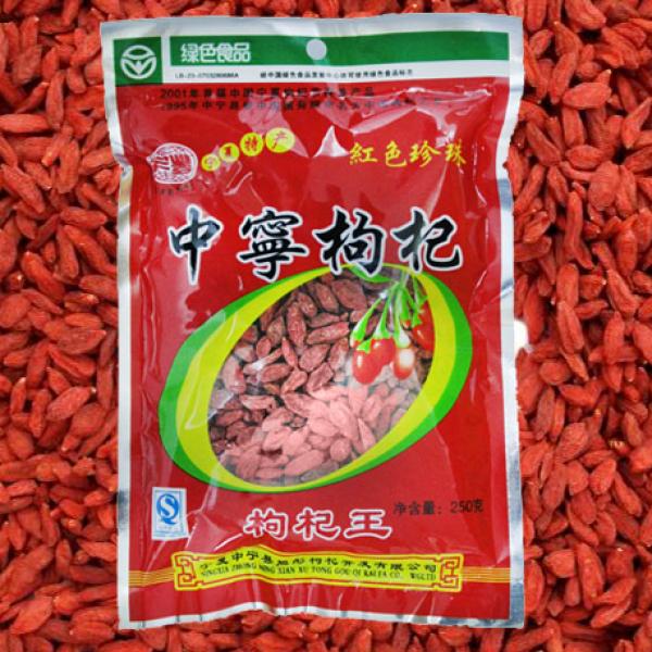 Польза и вред ягод годжи - свойства, эффективность и противопоказания
