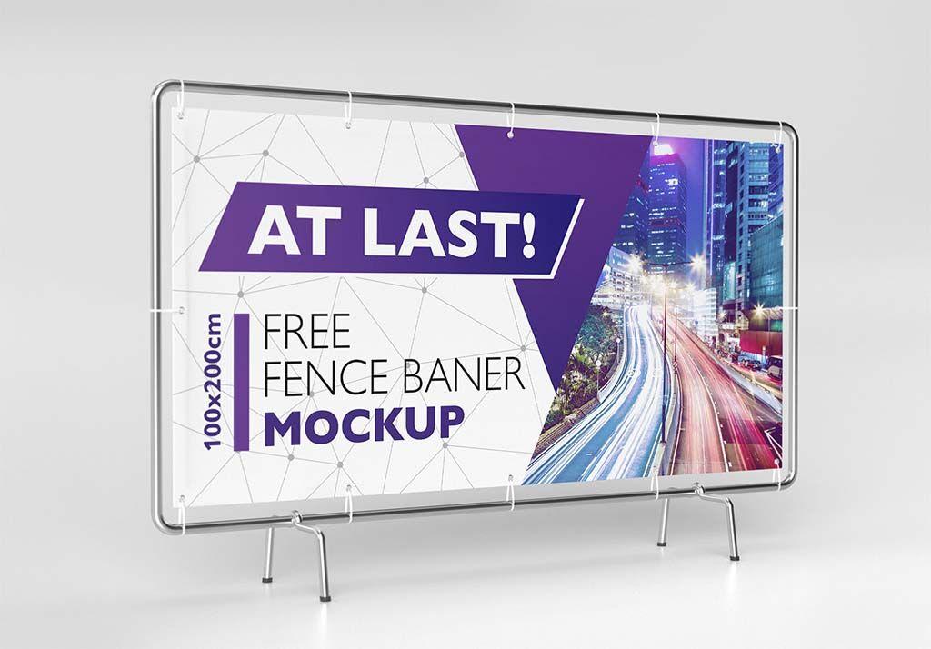 Баннерная реклама в интернете: что это?