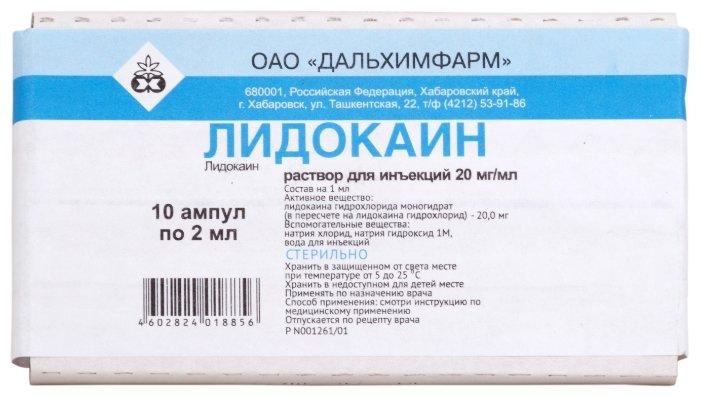 Лидокаин – инструкция по применению и форма выпуска, способ применения и дозировка | информационный портал о здоровье