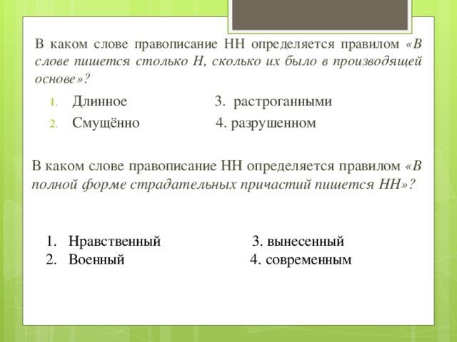 Длина — википедия с видео // wiki 2