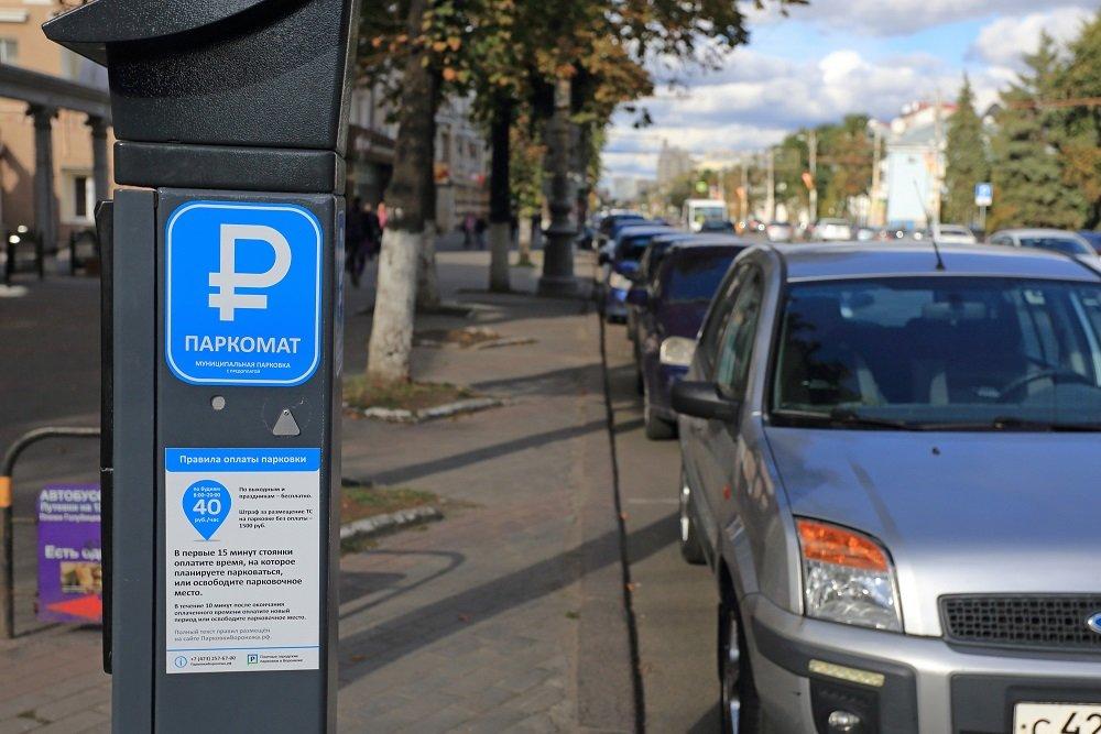 Понятие паркинга – особенности и виды автостоянки