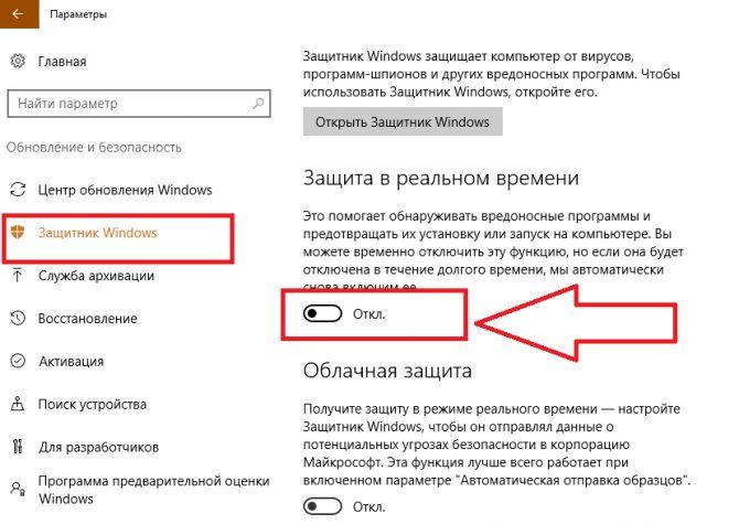 Как использовать портативный wi-fi хот-спот на аndrоіd