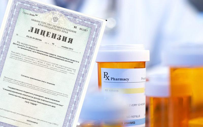 Прекурсоры наркотических веществ – что это?