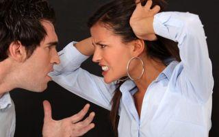 Что такое ссора? понятие, причины, методы решения