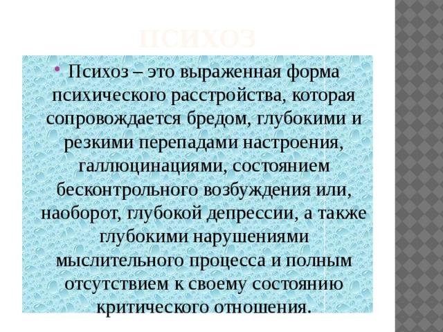 Этиология. вирусная этиология. этиология болезни