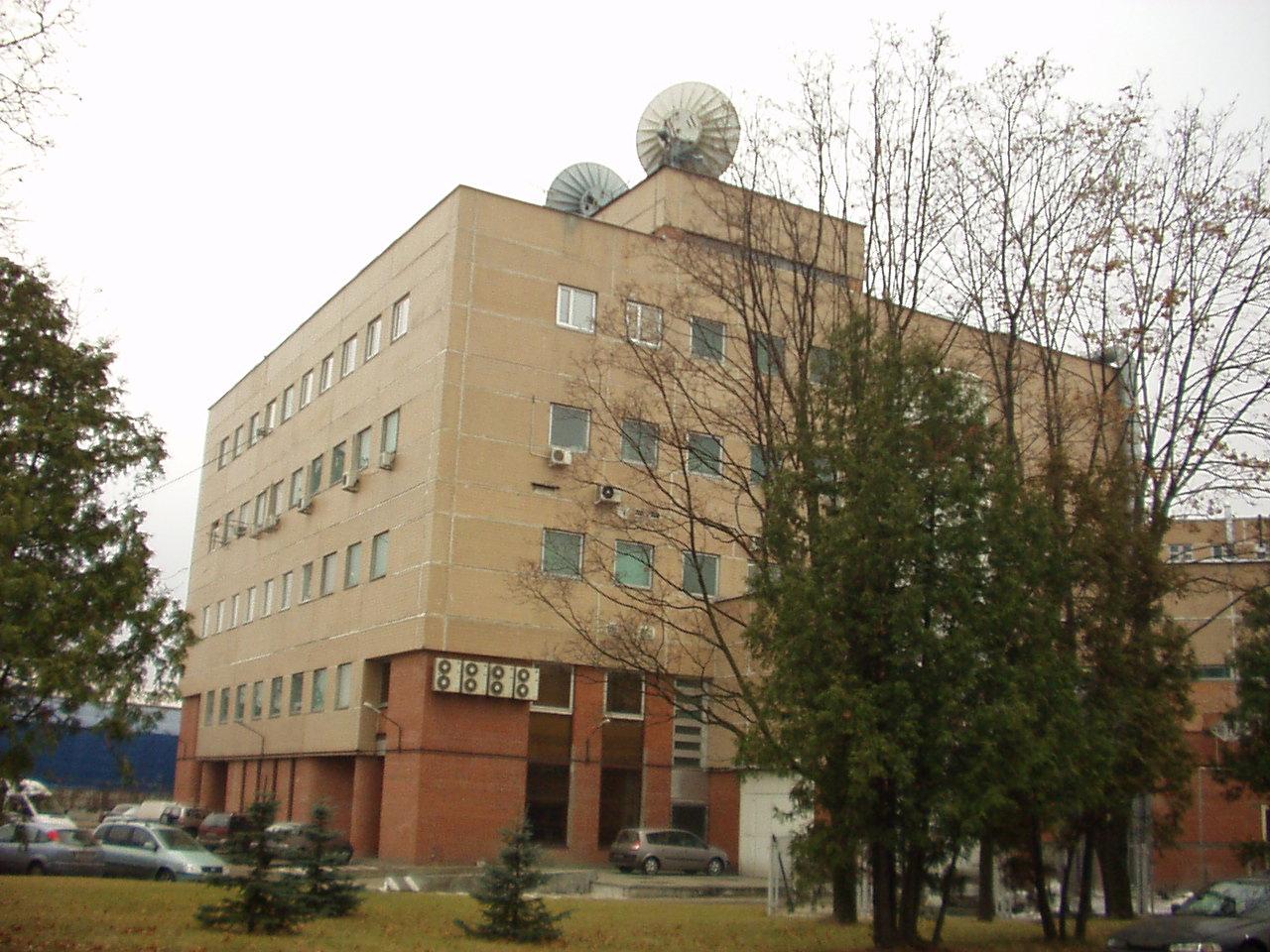 Научно-исследовательский институт стали — википедия. что такое научно-исследовательский институт стали