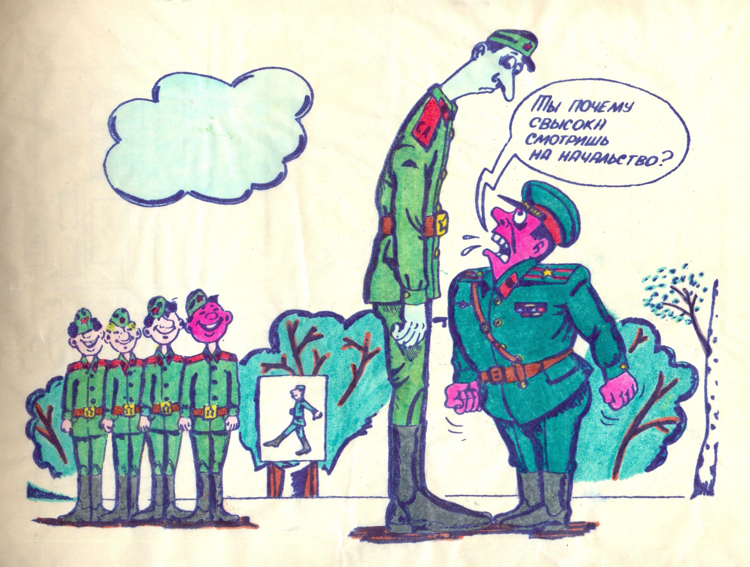 Документы после армии