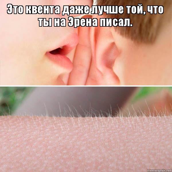 Квэнта — posmotre.li