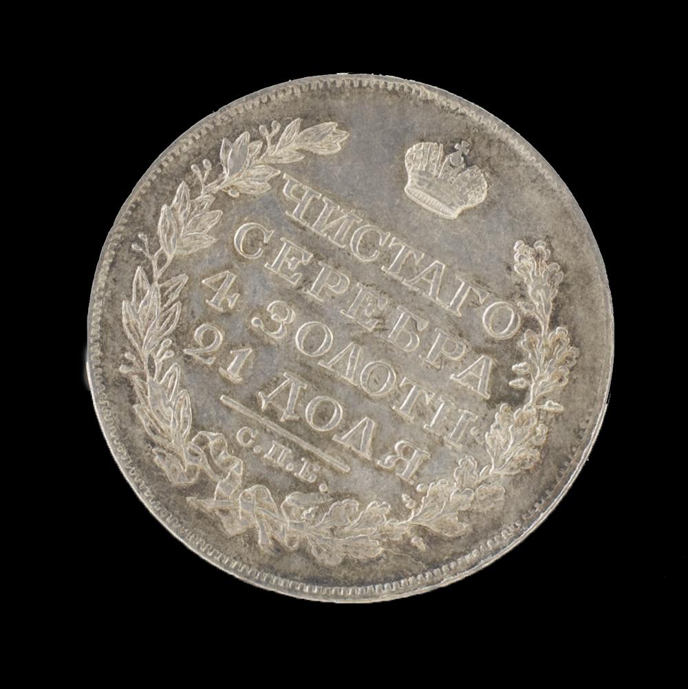 Монета легенды - каковы легенды на монете 2020 - дом - nc to do